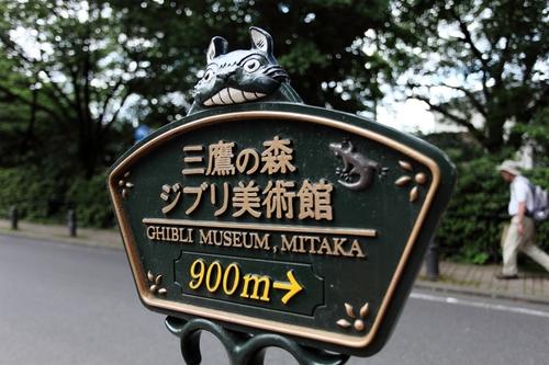 _MG_4994.JPG